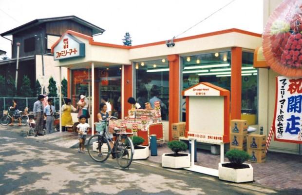 ファミリーマート1号店は埼玉県狭山市だった
