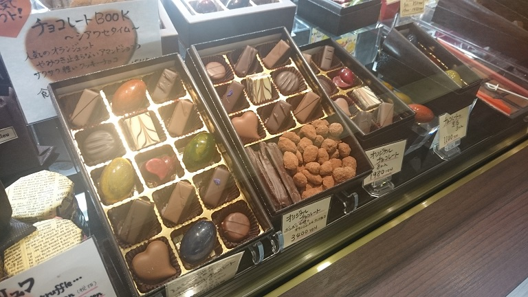 大宮そごう・高島屋で買えるおすすめのバレンタインチョコレート6選