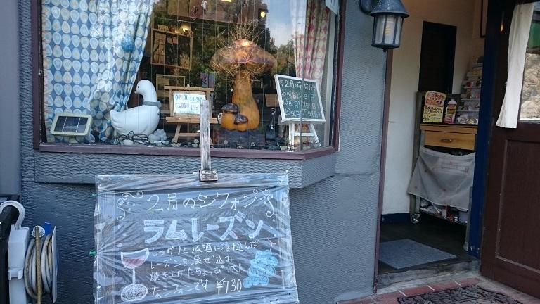 絵本に出てきそうな熊谷の手作りシフォンケーキ店ころぽっくる
