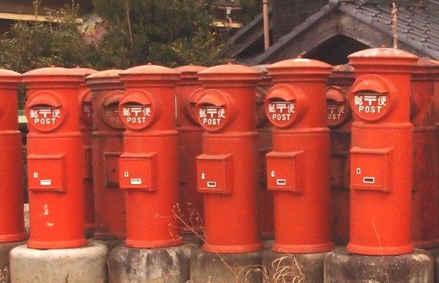 どれに入れるか迷っちゃう!越生町にある大量の郵便ポストの謎【そうだ埼玉珍百景】