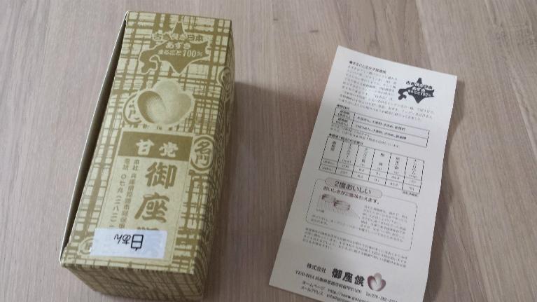 new_20170131_163521