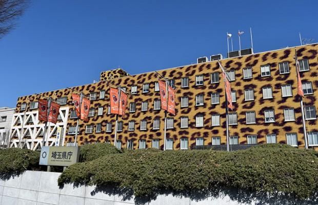 2017年度より埼玉県庁がヒョウ柄デザインに一新