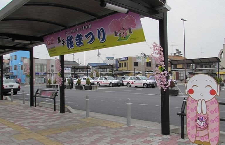 포맷변환_4‐1 駅前タクシー