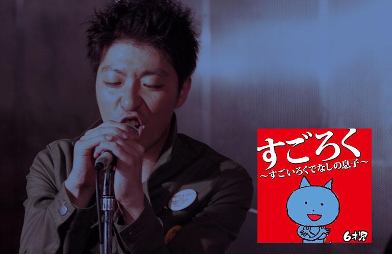 「そうだ埼玉」4/26発売決定!プロモーション映像期間限定公開