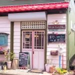 超メルヘン!埼玉のパフェ専門店「てんとう虫」