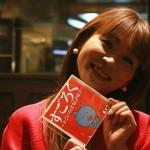 【私のすごろく時代】Vol.5 Maki ~ダンサー~ #そうだ埼玉発売記念