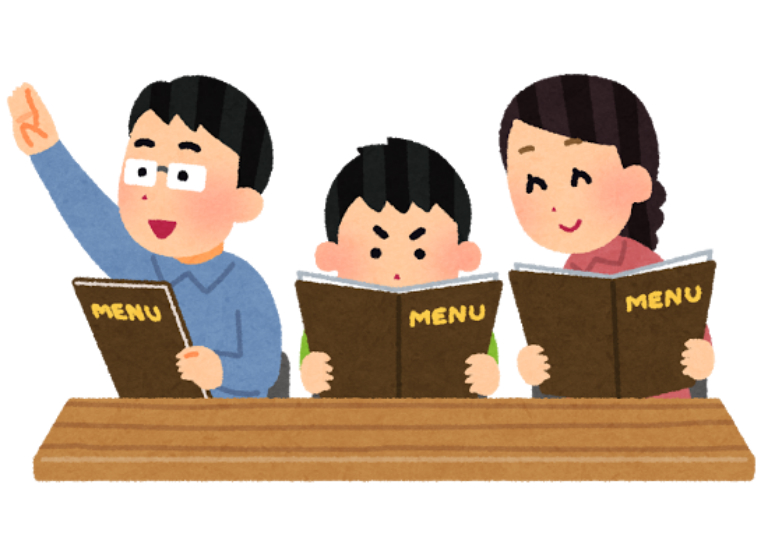 new_menu_chumon_family