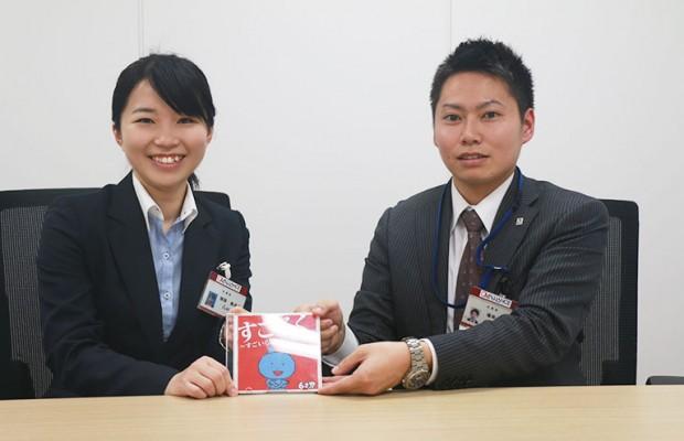 【私のすごろく時代】Vol.3 武蔵野銀行 ~行員~ #そうだ埼玉発売記念