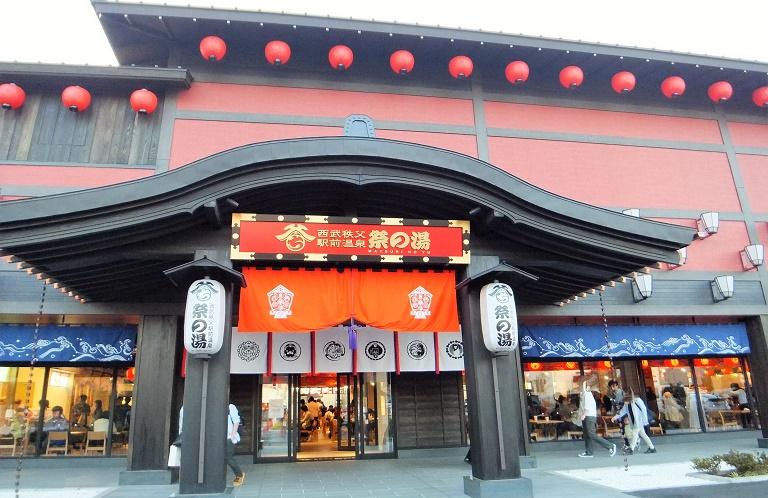 【徹底レビュー】話題の西武秩父駅前温泉「祭の湯」に行ってきた!