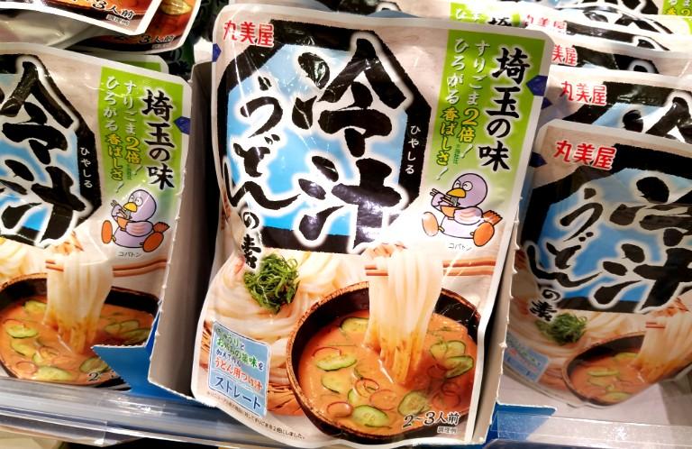 セブン&アイと丸美屋の共同開発「埼玉の味 冷汁うどんの素」がうまい!