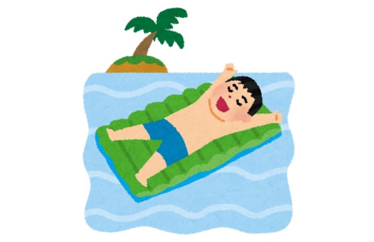 ocean_bed