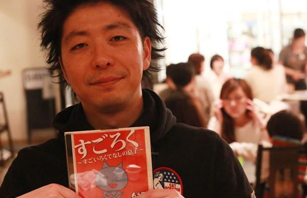 【私のすごろく時代】Vol.6 クマ ~6才児ボーカル~ #そうだ埼玉発売記念