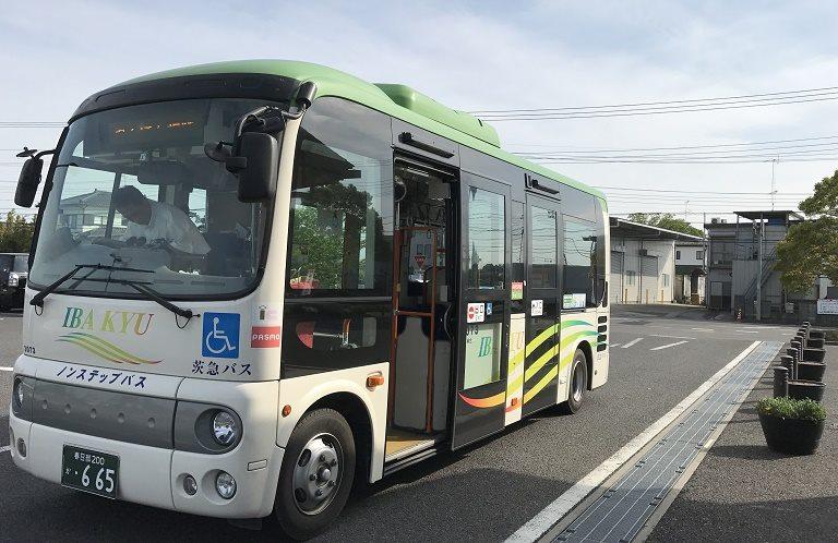 緑の丘バス_R