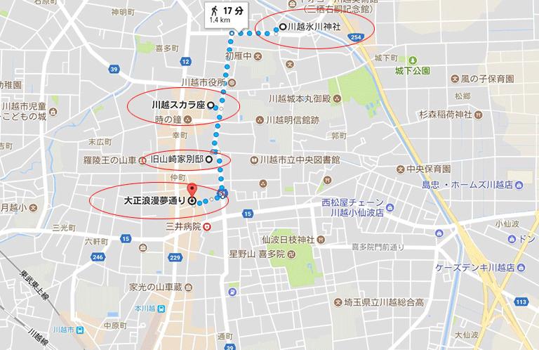 kawagoe_20170725