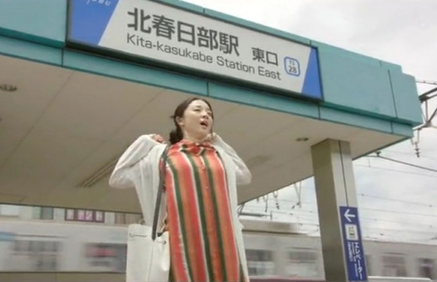 久しぶりの埼玉disキター!ドラマ「セシルのもくろみ」で北春日部登場
