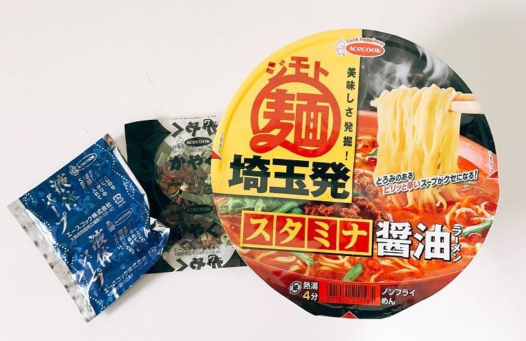 埼玉ラーメン(スタミナ2)_R