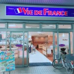 822円でパン食べ放題!越谷のヴィドフランス食べ放題の魅力を徹底レポート
