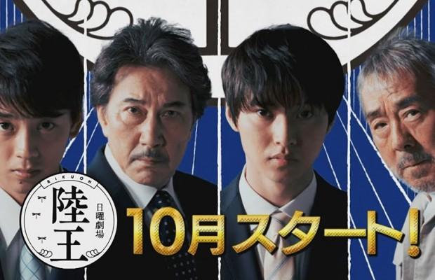 行田市が舞台のTBSドラマ「陸王」10月15日より放送開始