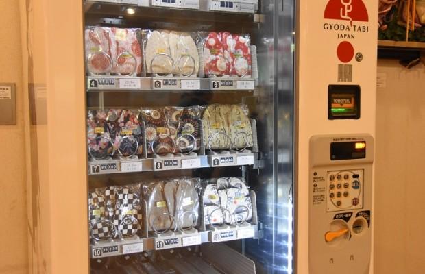 【動画】日本遺産のまち埼玉県行田市が足袋の自動販売機を設置