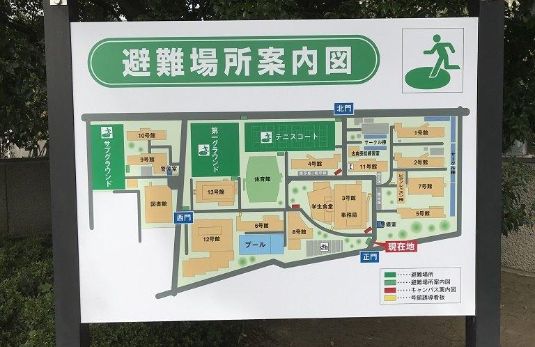 文教MAP_R