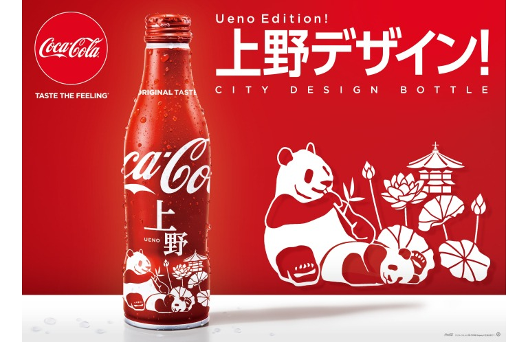 news-20171109-11-ko-ueno-kv