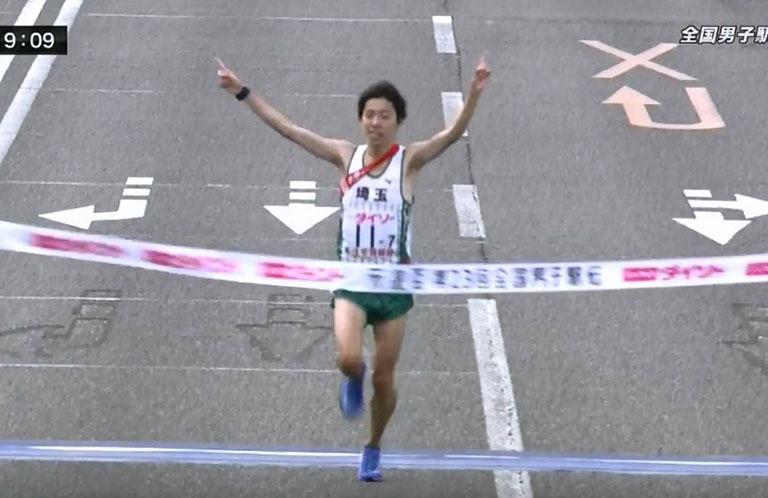 全国男子駅伝2018 埼玉が2度目の優勝