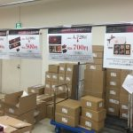 最大60%オフ!狭山市で芥川製菓のチョコレートアウトレット開催