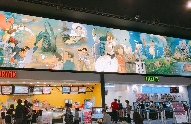 埼玉のイオンシネマまとめ 映画料金やお得なサービス・予約方法を解説!