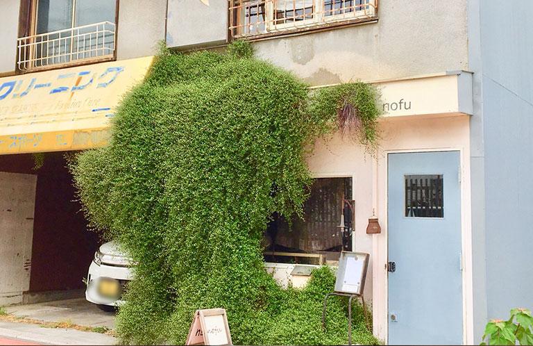 この佇まい!オシャレな古民家カフェ北浦和「nofu」の営業時間やランチを紹介!