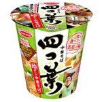 川島町の人気ラーメン店「中華そば 四つ葉」がカップ麺で登場