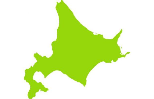深谷市がふるさと納税を利用して北海道胆振東部地震の寄付を受付中!