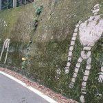秩父に現れたトトロの苔アート!このジブリキャラクターを描いたのは…?