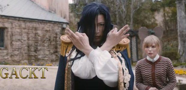 GACKTさんまで!映画『翔んで埼玉』の予告が埼玉ポーズ満載な件