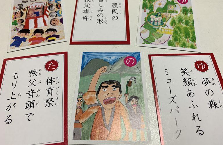 埼玉県民なら正月の遊びは「彩の国21世紀郷土かるた」で決まりだネ!
