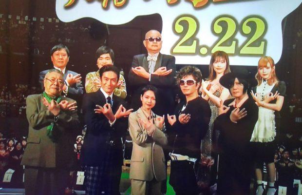 『翔んで埼玉』試写会でキャストも監督も埼玉ポーズ!県民の反応は…