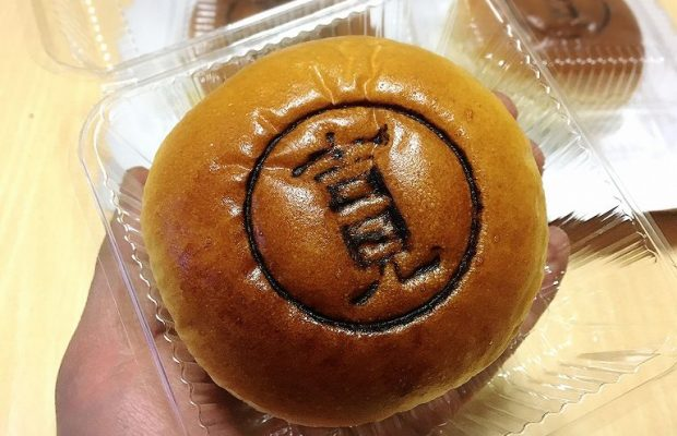 吉見・東松山のご当地パン!?デイリーヤマザキのホイップ入りあんぱんが謎すぎるけどウマい件