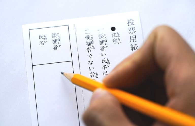 埼玉 県 知事 選挙 投票 率