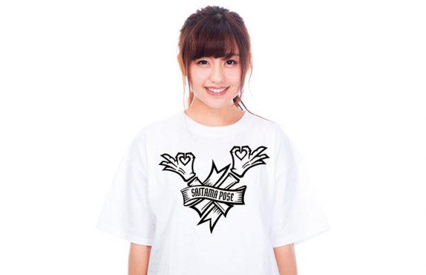 【祝】そうだ埼玉5周年記念!埼玉ポーズTシャツSALE!