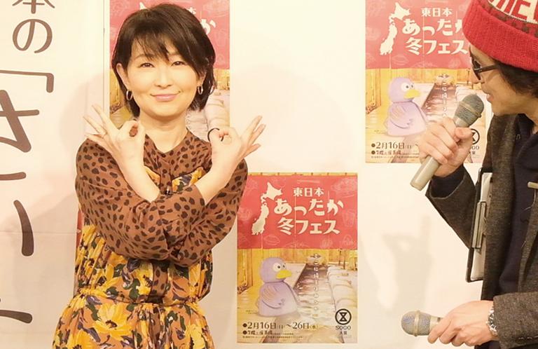 大宮に足湯?小島奈津子も驚きの東日本あったか冬フェス