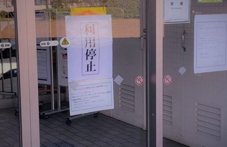 伝統の大凧あげが開催中止に…埼玉東部のコロナ状況