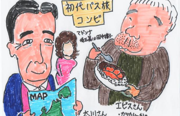 「ローカル路線バス乗り継ぎの旅」大宮発で埼玉県縦断!