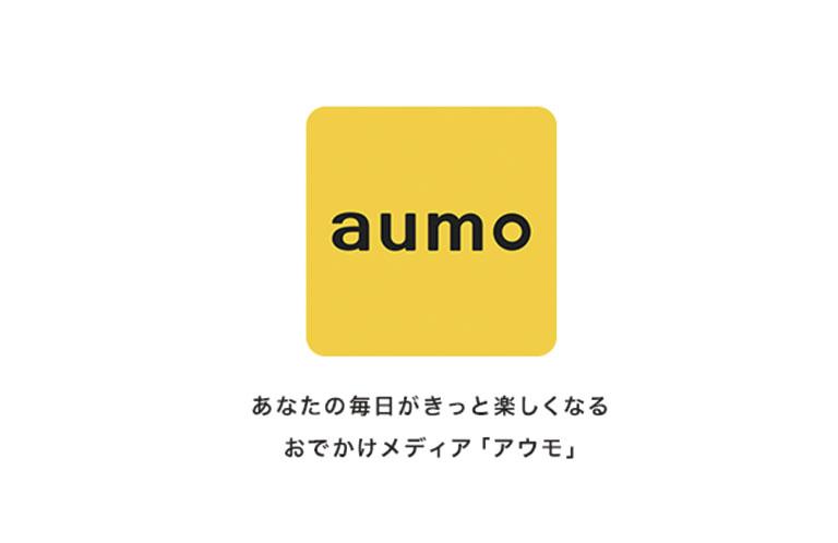 そうだ埼玉.comがaumoへの記事配信開始