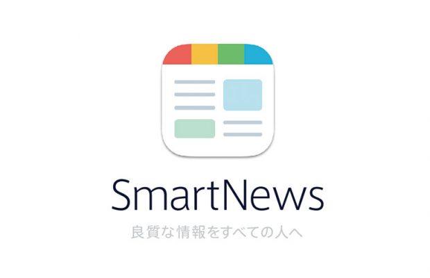 そうだ埼玉.comがSmartNewsへの記事配信開始